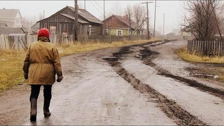 Усть-Илыч