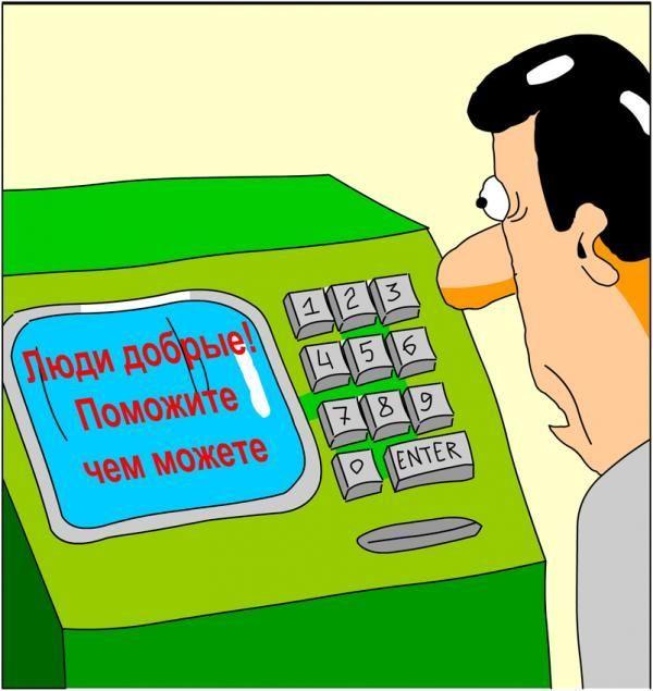 Сайт Рыжакова Олега Ивановича (Alex Spacon). Город Советск Кировской области.