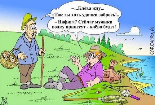 Сайт Рыжакова О.И. (Alex Spacon) Карикатуры на тему охоты и рыбалки