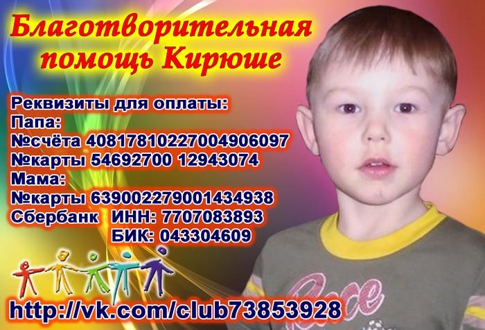 Сайт Рыжакова Олега Ивановича (Alex Spacon) Город Советск Кировской области