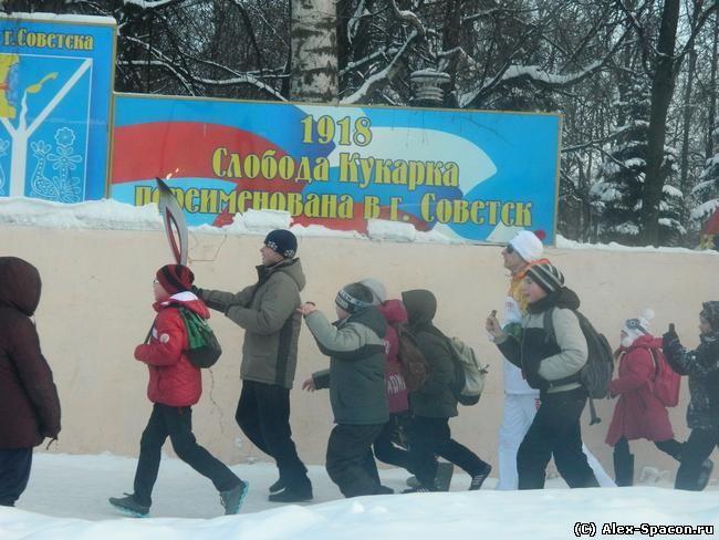 Сайт Рыжакова О.И. (Alex Spacon), город Советск Кировской области.