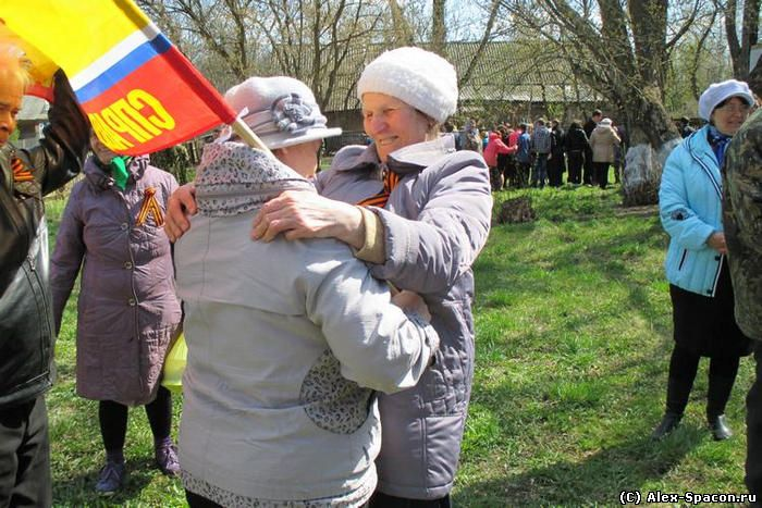Сайт Рыжакова О.И. (Alex Spacon) г. Советск Кировской обл.