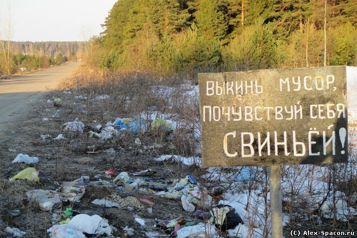 Сайт Рыжакова О.И., г. Советск Кировской области.