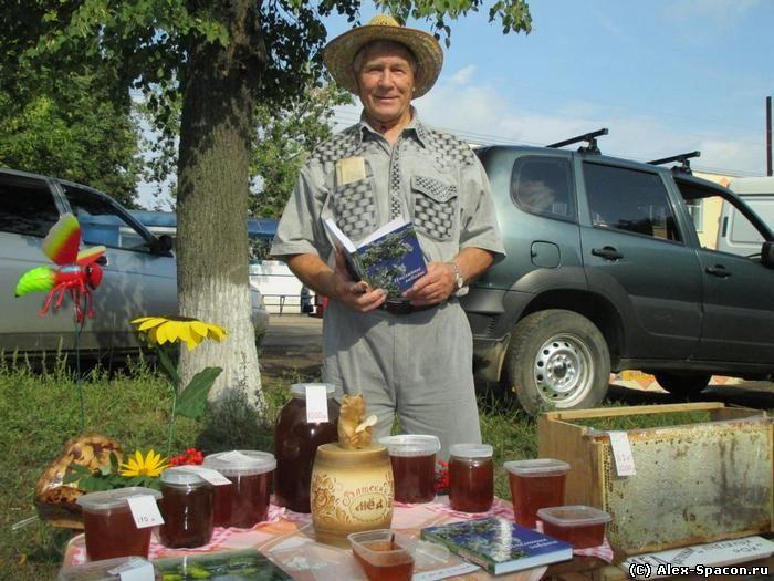 Праздник мёда в Советске – 2014. Город Советск, Сайт Рыжакова О.И. Alex Spacon