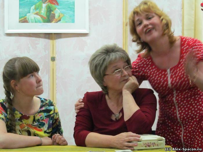 Сайт Рыжакова О.И. (Alex Spacon) г. Советск Кировской области