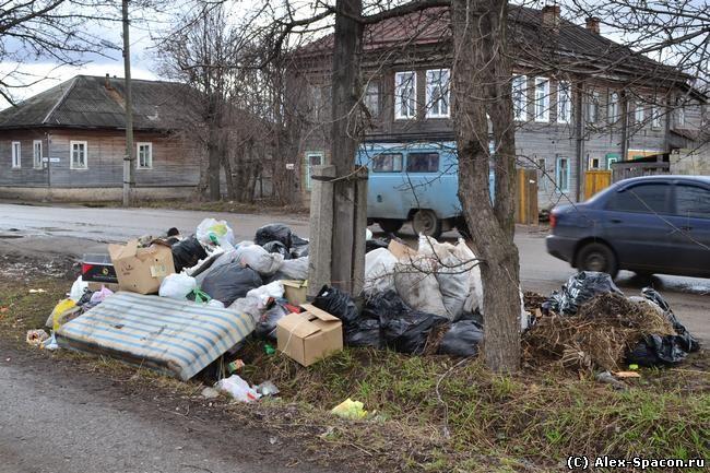 Город Советск Кировской области