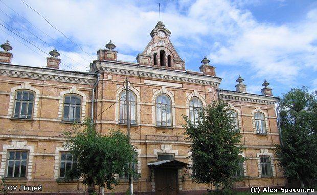 индивидуалки город киров кировской области